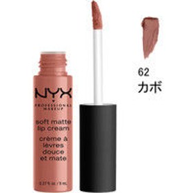 NYX Professional Makeup(ニックス) ソフト マット リップクリーム A 62 カラー・カボ