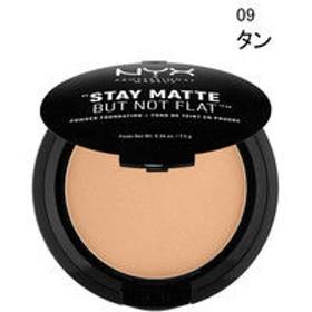 【アウトレット】NYX Professional Makeup(ニックス) ステイマット ノットフラット パウダー ファンデーション 09 カラー・タン