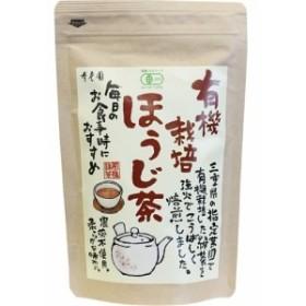 寿老園 有機栽培ほうじ茶(100g)[桑の葉茶]