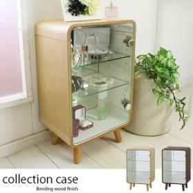お気に入りを可愛くディスプレイ♪ ガラス コレクションケース 【送料無料】  小さい ガラス キャビネット 木製 コレクションラック  卓
