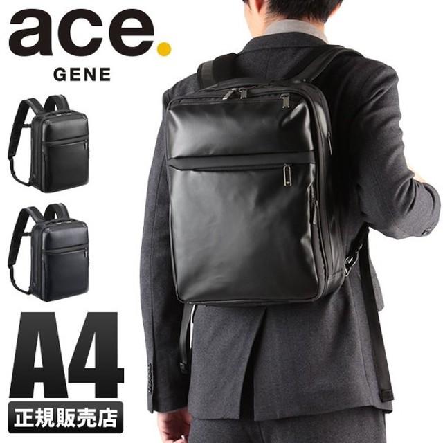 fcd648da25 【本日最大P22倍】エースジーン ビジネスバッグ ビジネスリュック メンズ 9L A4 ace