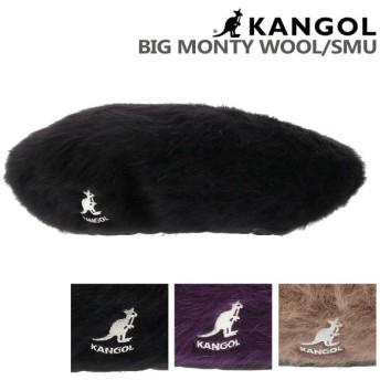 KANGOL カンゴール SMU ファーゴラ ビッグ モンティ ベレー帽 188169504