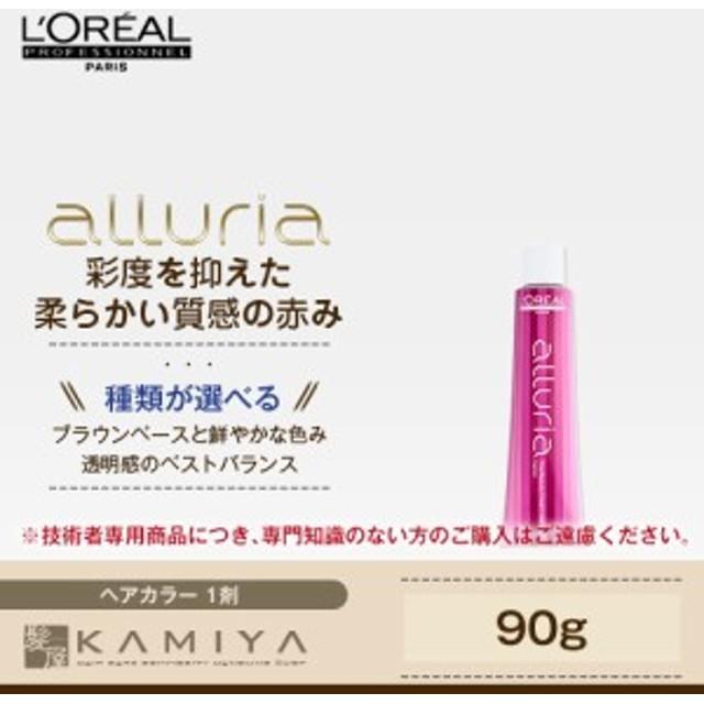 ロレアル プロフェッショナル アルーリア ファッション 第1剤 90g【マホガニー】 ロレアル おす