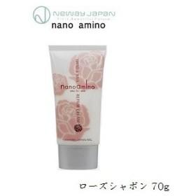 ニューウェイジャパン ナノアミノ ハンド&ネイル リペアクリーム 70g ローズシャボンの香り