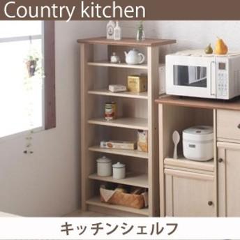 リビングにも使えるキッチン収納シリーズ♪ カントリー調 キッチンシェルフ 【送料無料】 木製 キッチン棚 おしゃれ 収納 ラック キッチ