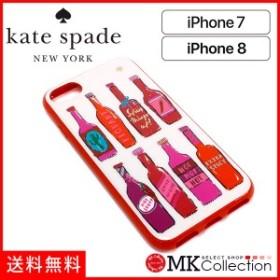 7cb004c67f12 ケイトスペード スマホケース レディース iphone7/8 Kate Spade Smartphone Case WIRU0894 974