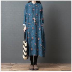 綿麻混 花柄 ゆったり レディース ワンピース 体型カバー プリント ロングワンピース ワンピース 韓国風 着痩せ 長袖