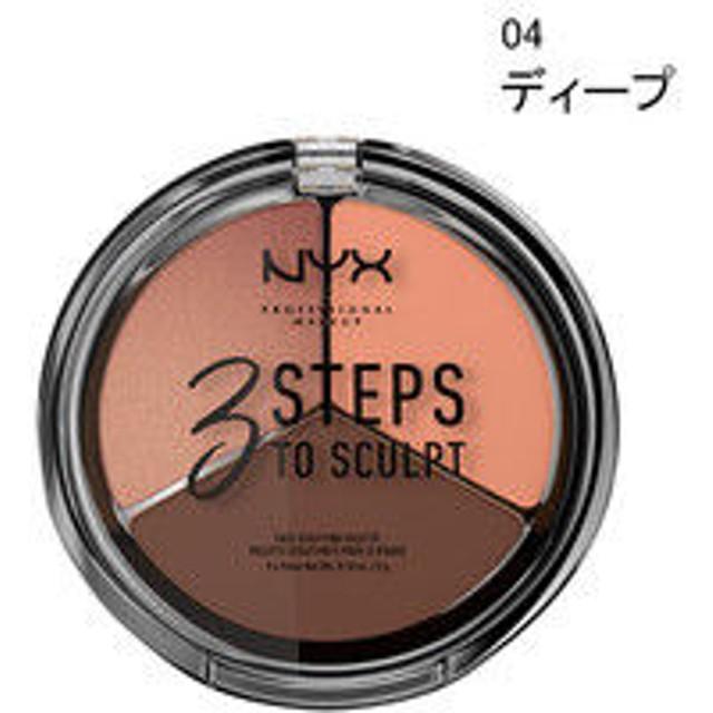 NYX Professional Makeup(ニックス) 3ステップス トゥー スカルプト フェイス スカルプティング パレット 04 カラー・ディープ