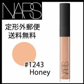 ナーズ ラディアント クリーミー コンシーラー #1243 Honey -NARS-