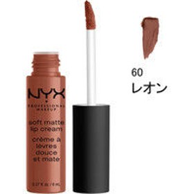 NYX Professional Makeup(ニックス) ソフト マット リップクリーム A 60 カラー・レオン