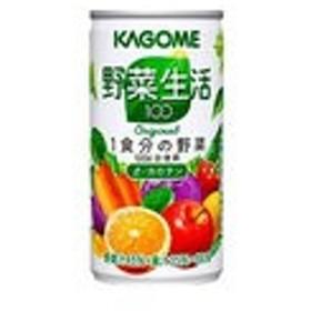 野菜ジュース 野菜生活 100 オリジナル 190g 缶 30 本  ( 30 本    1 ケース ) カゴメ
