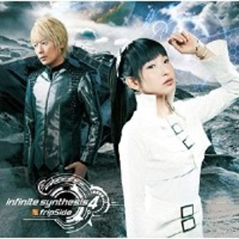 ★ CD / fripSide / infinite synthesis 4 (通常盤)