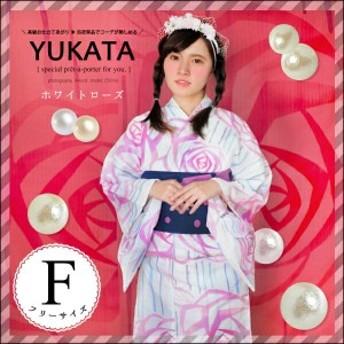 送料無料 夏新作 浴衣 レディース ゆかた ユカタ 大人 女性浴衣 浴衣単品 かわいい バラ ローズ 薔薇 たて縞 花柄 白 ピ