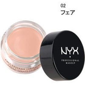 NYX Professional Makeup(ニックス) コンシーラー クリーム 02 カラー・フェア
