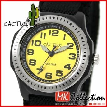 カクタス 腕時計 キッズ 子ども CACTUS 時計 CAC-45-M10