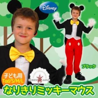 ◆ミッキーマウス 仮装 ハロウィンコスプレ子供 ディズニー コスチューム(男の子/女の子) Tod(80-100)S(100-120)M(120-140)L(140-160)