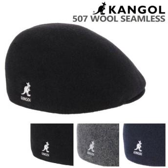 カンゴール ハンチング シームレスウール 507 レディース メンズ 187169002 KANGOL 帽子
