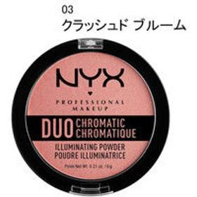 NYX Professional Makeup(ニックス) デュオクロマティック イルミネイティング パウダー(ハイライト)03 カラー・クラッシュド ブルーム