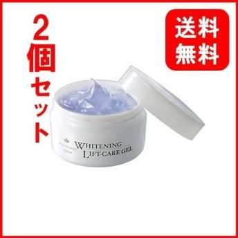 シミウス ホワイトニング リフトケアジェル 60g Grace & Lucere メビウス製薬 simius 2個セット