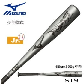 野球 バット ジュニア 少年軟式用 金属製 ミズノ MIZUNO プロモデル 高山型 シルバー 66cm390g平均 新球対応