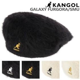 カンゴール ハンチング SMU ファーゴラ ギャラクシー レディース メンズ 188169503 KANGOL 帽子