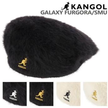 KANGOL カンゴール GALAXY FURGORA SMU ユニセックス 188169503