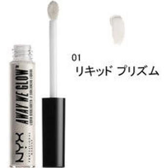 NYX Professional Makeup(ニックス) アウェイ ウィー グロー リキッド ハイライター 01 カラー・リキッド プリズム