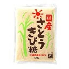 砂糖 スプーン印 国産 さとうきび糖  600g  1 袋  三井製糖