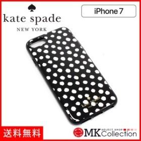 b3ab086ccf73 ケイトスペード スマホケース レディース Kate Spade Smartphone case iPhone7 WIRU0634 971