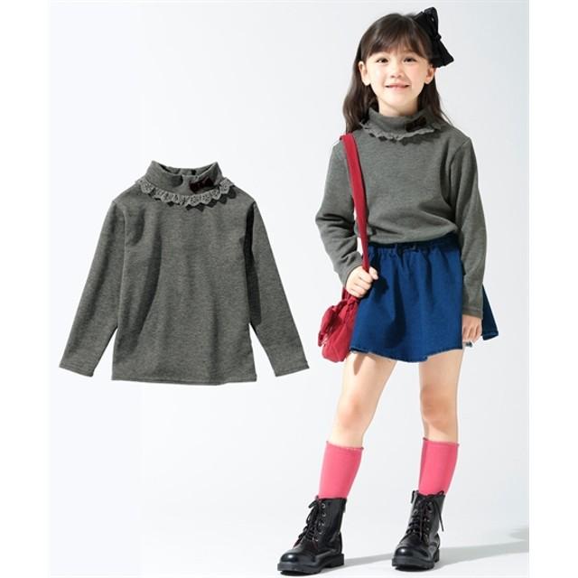 あったか裏シャギー レース付ハイネックトレーナー(女の子 子供服。ジュニア服) トレーナー