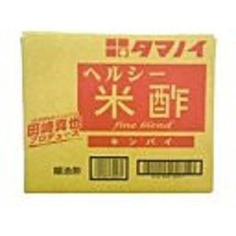 調味料 醸造酢 ヘルシー 米酢 業務用 Mコックなし 20L 1 個 タマノイ