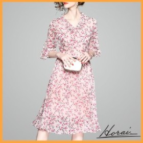 ドレス 七分袖 ひざ下丈 Vネック 花柄 ワンピドレス スカート ワンピース フォーマル 結婚式 二次会 秋冬 20代 30代 【お取り寄せ】