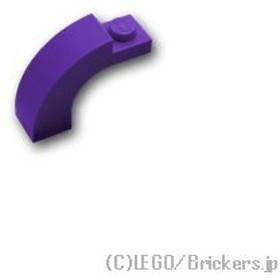 レゴ パーツ ばら売り アーチ 1 x 3 x 2 - カーブ:ダークパープル | lego 部品