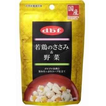 デビフ 若鶏のささみ&野菜 100g 【犬 国産 パウチ ウェット フード 無着色 スープ仕立て】