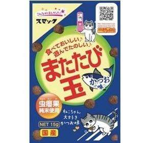スマック またたび玉 かつお味 15g 《猫用スナック》【猫 おやつ】