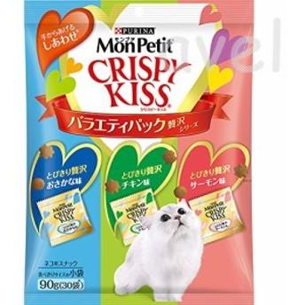 モンプチ クリスピーキッス バラエティパック 贅沢シリーズ 90g 【モンプチ 猫 おやつ スナック カリカリ】