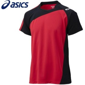 メール便対応 アシックス バレーボール ゲームシャツHS メンズ XW1321-2490
