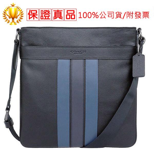 COACH真皮皮革斜背包/側背包(黑色藍條紋)
