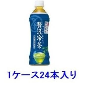 伊右衛門 贅沢冷茶 500ml(1ケース24本入) サントリー イエモンゼイタクレイチヤ500X24 返品種別B