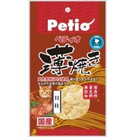 ペティオ 薄焼き 貝柱 4g 《天然素材100% タウリンを豊富に含む『貝柱』を使用》【国産 猫用 おやつ】