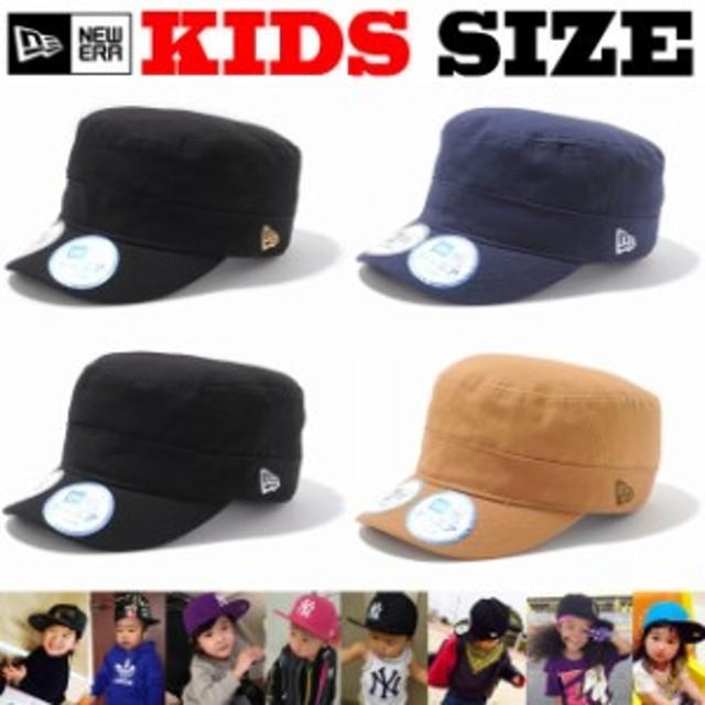 31c1d68bad944 ニューエラ キッズ キャップ NEW ERA KIDS WM-01 CAP 子供用 帽子 ミリタリー ワークキャップ