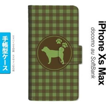 iPhone XS Max 手帳型 スマホ ケース カバー アイフォン 柴犬 緑 nk-004s-ixm-dr822