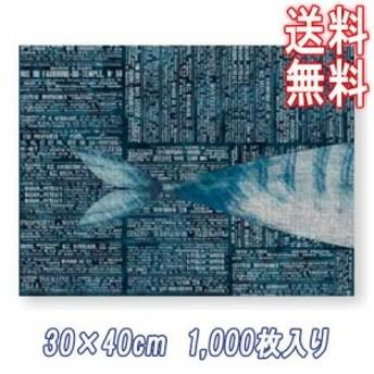 ★送料無料★ケース DUNI 171394 ペーパープレースマット30×40cm By The Sea(アソート)