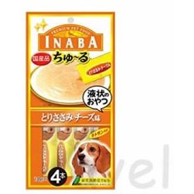 いなば ちゅ~る とりささみ チーズ味 14g×4本 《ちゅーる》【犬 おやつ 液体 ペースト】