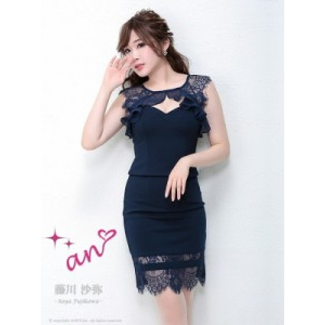 c248354f9c709 an ドレス ANドレス AOC-2535  Andy ANDY  ミニドレス ワンピース 送料無料