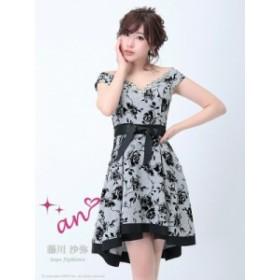 an ドレス ANドレス AOC-2472 【Andy ANDY】 ミニドレス ワンピース 送料無料 パーティードレス クラブ キャバ ドレス