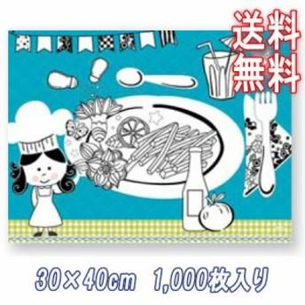 ★送料無料★ケース DUNI 174363 ペーパープレースマット 30×40cmキッズ(アソート) 1000枚(250枚入