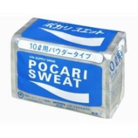 大塚製薬 ポカリスエットパウダー 10L用(740g) スポーツドリンク 熱中症 暑さ対策