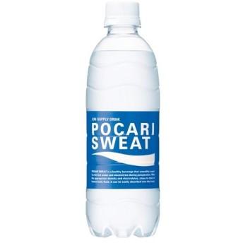 大塚製薬 ポカリスエット 500ml ペットボトル 1ケース(24本)
