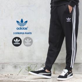 アディダス adidas ジャージ スリー ストライプス パンツ 3 STRIPES PANTS DH5801(ブラック) DH5802(ミディアムグレーヘザー)